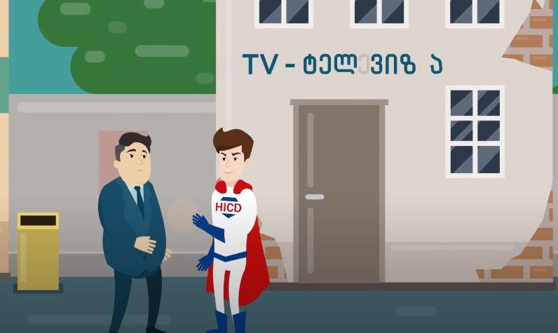 USAID HICD 2020